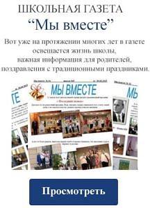gazeta-banner
