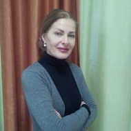 Наталья Григорьевна. Миняева